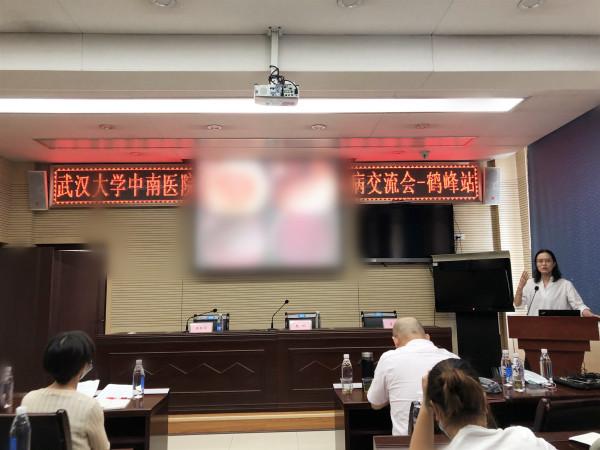 武汉大学中南医院专家来我院开展学术讲座